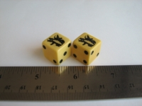 Dice : d6 16mm skunk