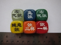 Dice : d6 19mm Chinese drinking dice