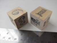 Dice : d6 1inch wood stamped